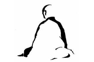 Nei Gong (Internal Arts Meditation)